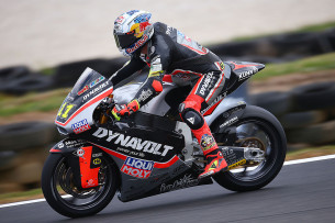 Гонка Moto2 Гран-При Австралии 20150714947