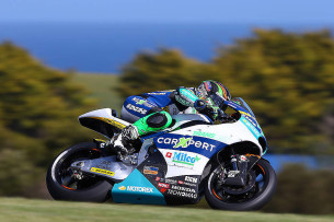 Гонка Moto2 Гран-При Австралии 20150714960