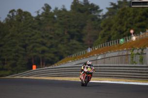 Гонка Moto2 Гран-При Японии 2015 0711939