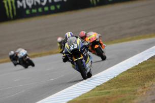 Гонка Moto2 Гран-При Японии 2015 0712956