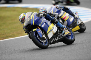 Гонка Moto2 Гран-При Японии 2015 0712957