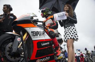 Гонка Moto2 Гран-При Японии 2015 0712958