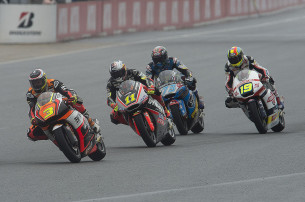 Гонка Moto2 Гран-При Японии 2015 0712962