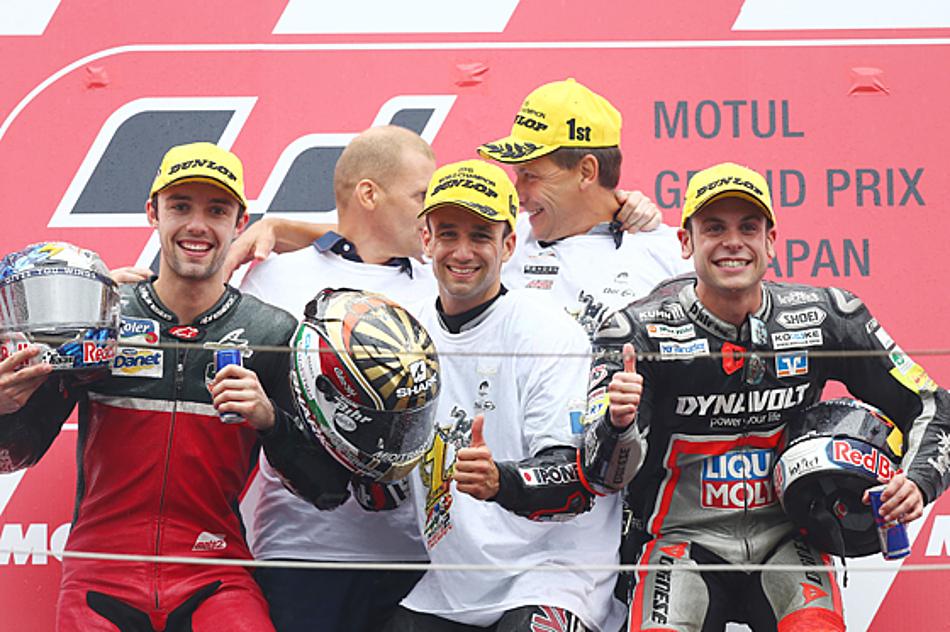 Гонка Moto2 Гран-При Японии 2015 0712963