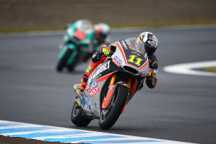 Гонка Moto2 Гран-При Японии 2015 0712969