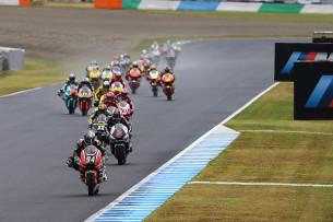 Гонка Moto2 Гран-При Японии 2015 0712976