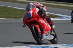 Гонка Moto3 Гран-При Австралии 20150715636