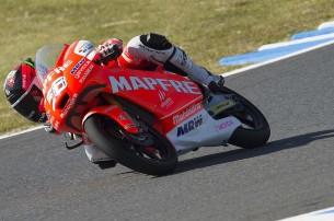 Гонка Moto3 Гран-При Японии 2015 0711956