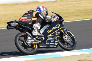 Гонка Moto3 Гран-При Японии 2015 0711965