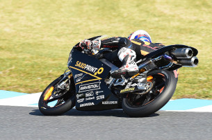 Гонка Moto3 Гран-При Японии 2015 0711966