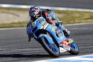 Гонка Moto3 Гран-При Японии 2015 0711976