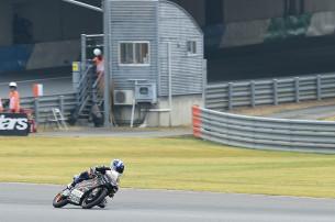 Гонка Moto3 Гран-При Японии 2015 0712434