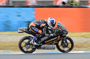 Гонка Moto3 Гран-При Японии 2015 0712435