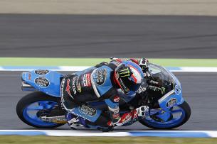 Гонка Moto3 Гран-При Японии 2015 0712438