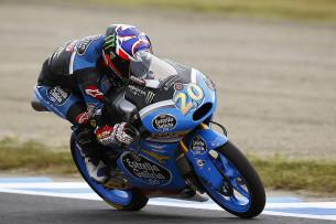 Гонка Moto3 Гран-При Японии 2015 0712441
