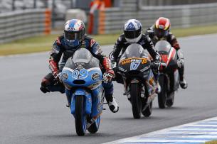 Гонка Moto3 Гран-При Японии 2015 0712700