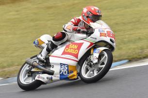 Гонка Moto3 Гран-При Японии 2015 0712703