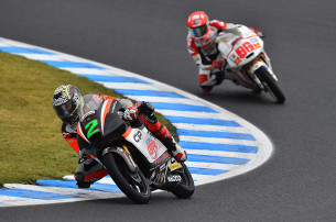 Гонка Moto3 Гран-При Японии 2015 0712977