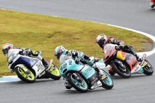 Гонка Moto3 Гран-При Японии 2015 0712978
