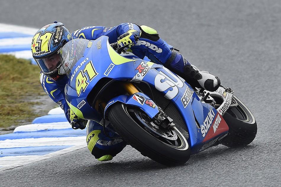 Гонка MotoGP Гран-При Японии 2015 0712831