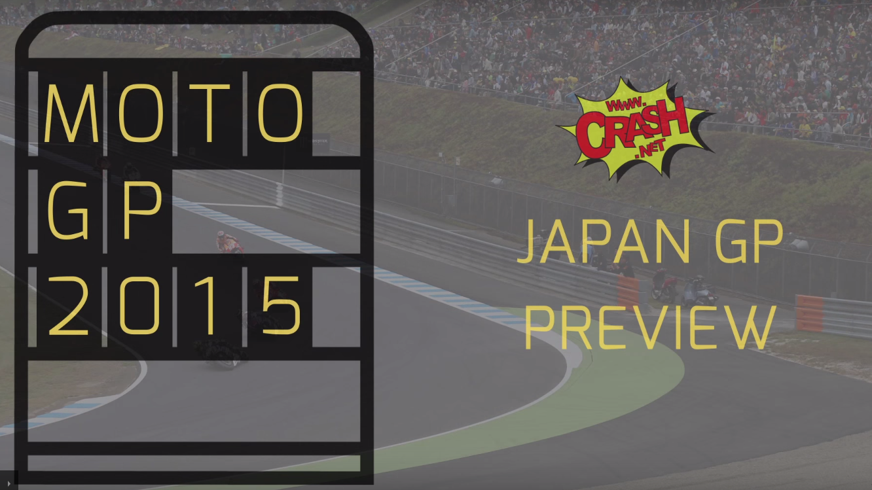 #JapaneseGP: Факты и числа в преддверии Гран-При Японии 2015 (видео)