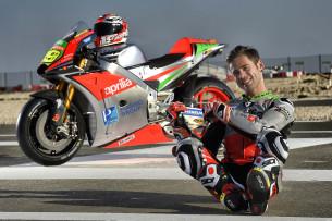 Баутиста и RS-GP 2016