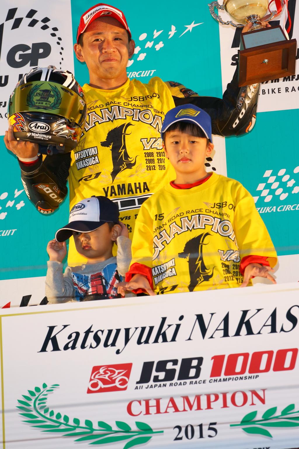 Катсуюки Накасуга, чемпион JSB1000 (2015)