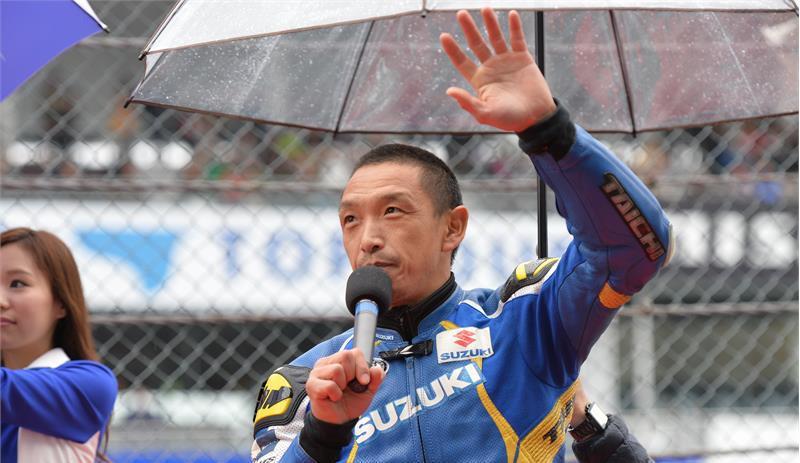 Нобуацу Аоки