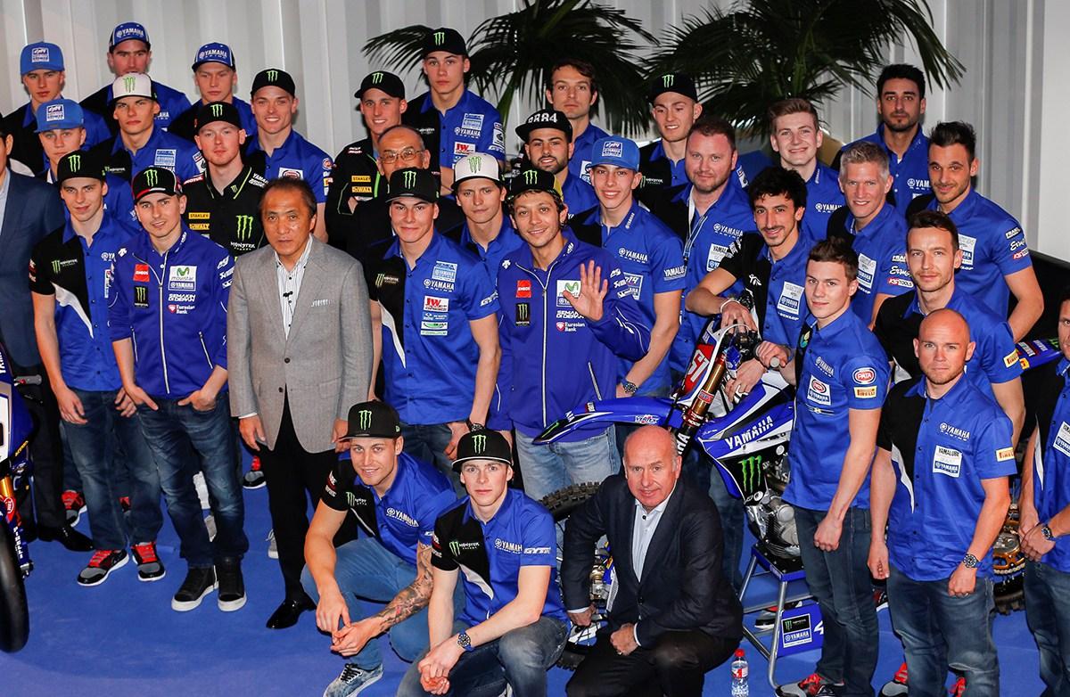 Гонщики Yamaha 2016 года