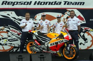 Repsol Honda Team MotoGP 2016