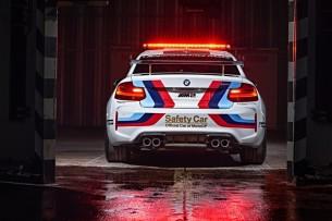 BMW-M2-MotoGP-Safety-Car-Official-21