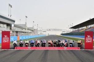 MotoGP 2016 все мотоциклы