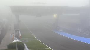 Херес в тумане