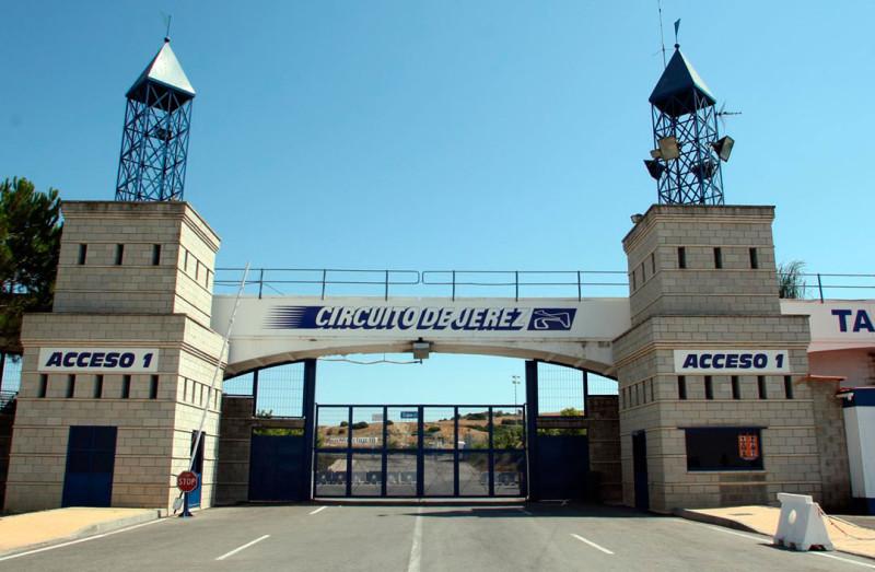 Ворота в Херес