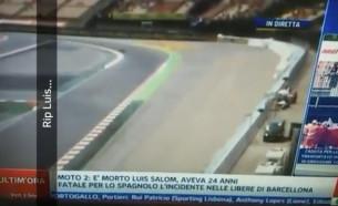 Видео: Падение Луиса Салом во второй практике Moto2 Гран-При Каталонии 2016