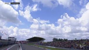 Погода, Гран-При НИдерландов, MotoGP 2016, Ассен