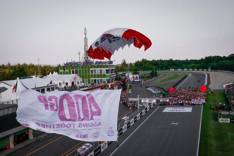 400 совместных Гран-При Dorna, FIM, IRTA, MSMA (Брно, 2016)