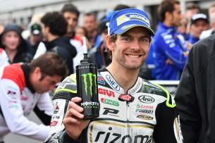 Крачлоу 2016 12 GP UK 11521