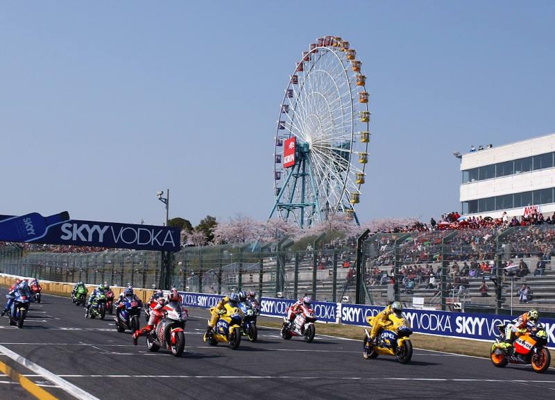 Старт гонки MotoGP (Сузука, 2003)