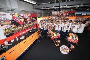 Марк Маркес - чемпион мира MotoGP 2016