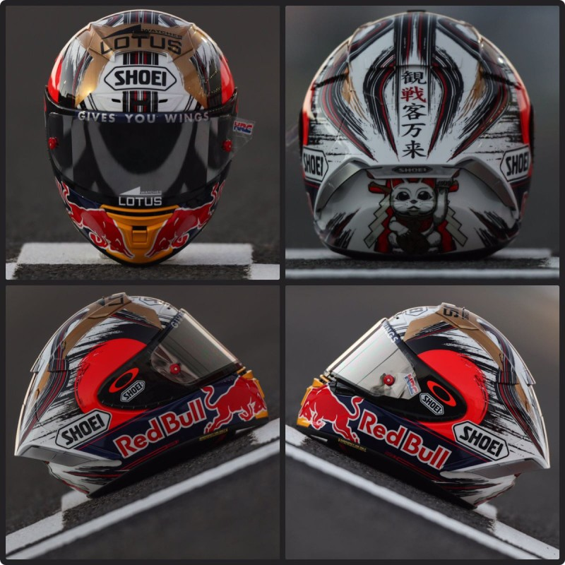 Шлем Марка Маркеса для Гран-При Японии 2016