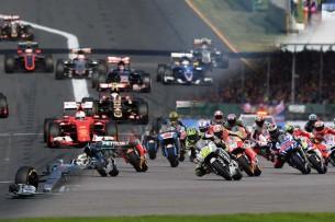 Формула-1 + MotoGP