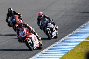 Гонка Moto2 Гран-При Японии 2016