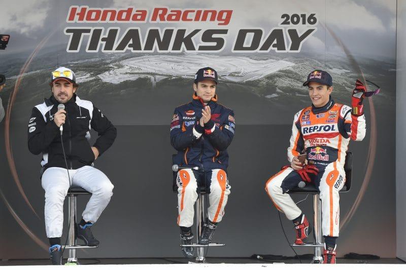 Фернандо Алонсо, Дани Педроса и Марк Маркес на Honda Thanks Day 2016