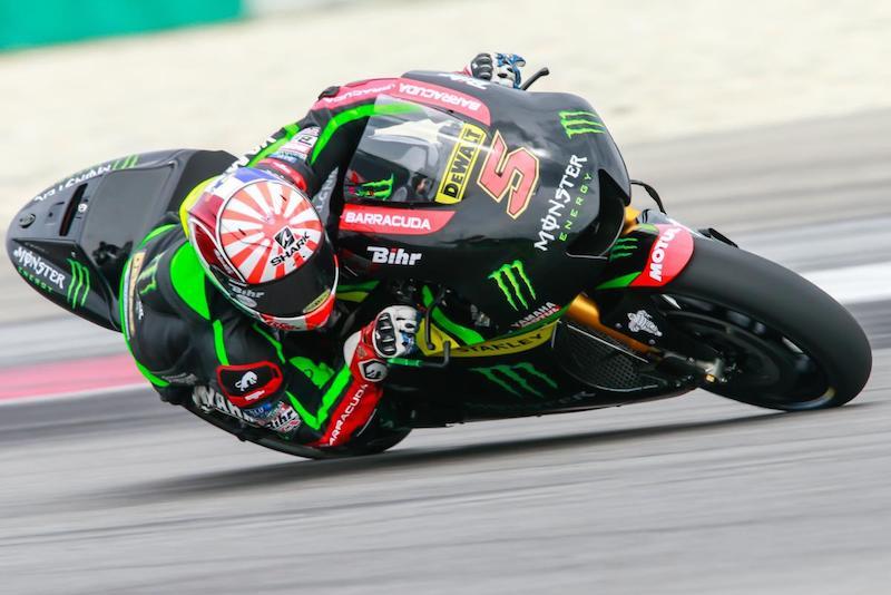 Жоанн Зарко MotoGP {$YEAR}