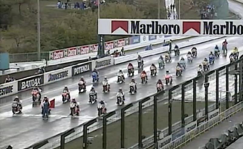 #КлассикаMotoGP: Гран-При Японии 1995