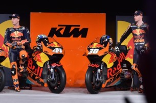 Презентация KTM MotoGP 2017 dsc_5493.gallery_full_top_lg