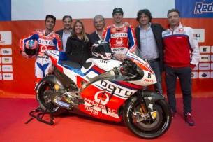 Презентация OCTO Pramac Racing MotoGP 2017 IMG_9596