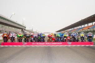 Все мотоциклы MotoGP 2017