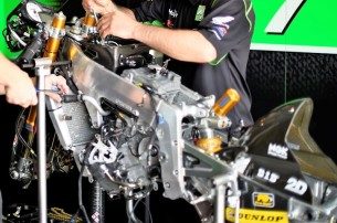 Мотор Moto3